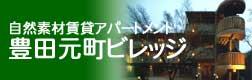 toyota_ban.jpg
